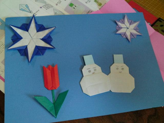 簡単 折り紙 冬の折り紙 : tamatebako-kita.cocolog-nifty.com
